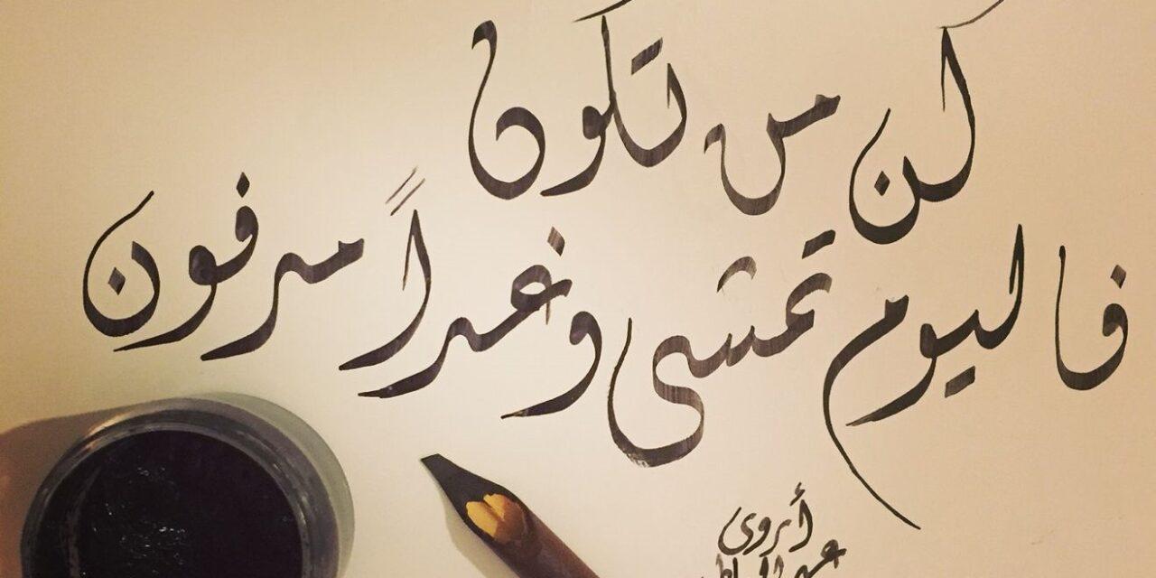 Top 9 reasons to learn Arabic
